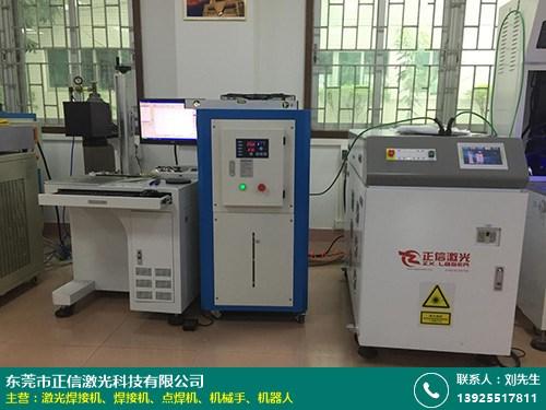 連續全光纖激光焊接機供應商_正信激光_紫外co2_自動化_全自動