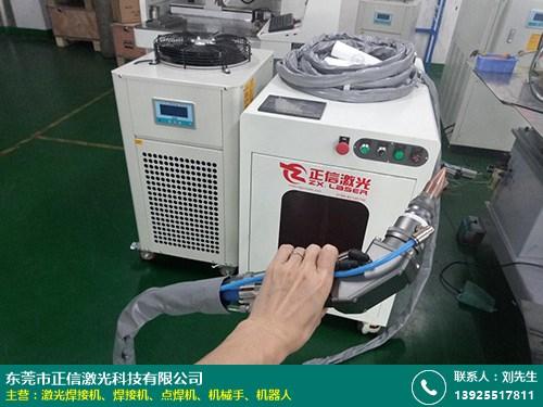 正信激光_手持光纤_紫外co2激光焊接机多少钱