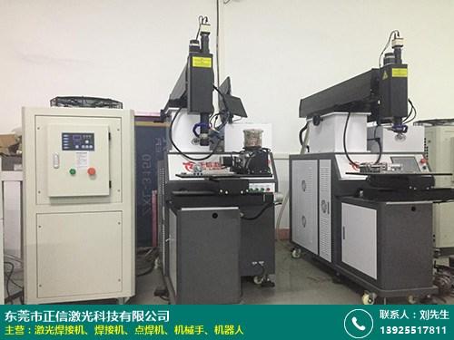 紫外co2激光焊接機廠_正信激光_水槽_薄板_紫外光纖_光纖