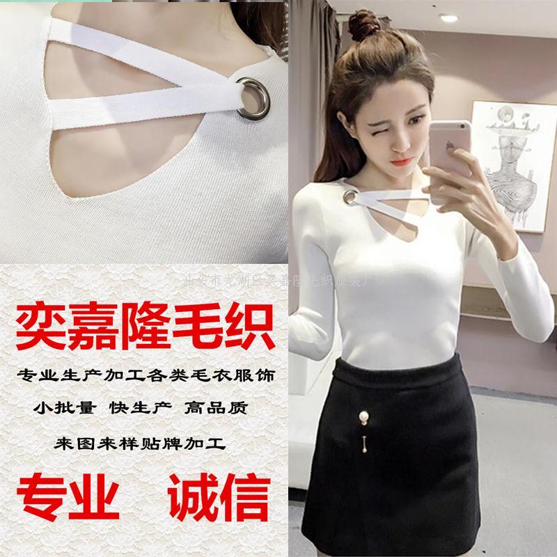 广东汕头毛衣厂家女式毛衣休闲服装厂毛针织开衫套头衫