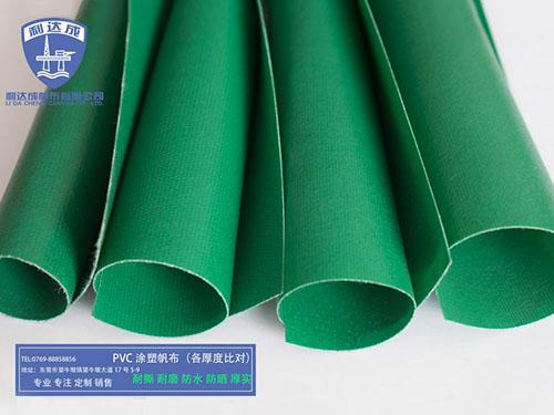 PVC涂塑布厚度比对图