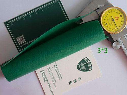 PVC涂塑布3X3