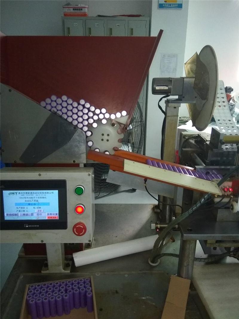 工艺品_汽车零部件焊接机技术_鲁工自动化
