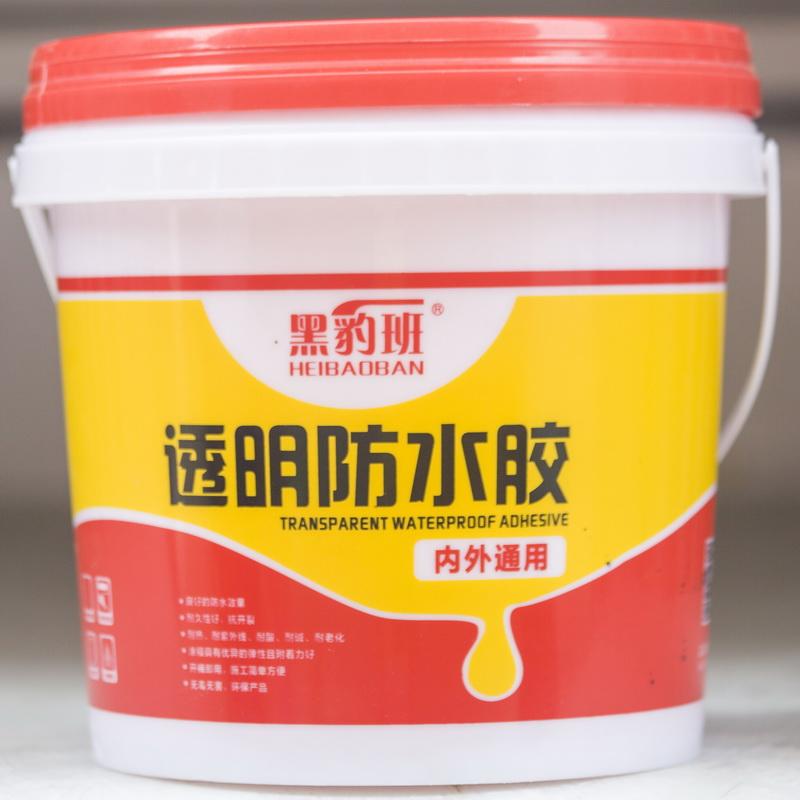 鲁公建材_彩色印刷_广元圆桶透明防水胶生产厂家
