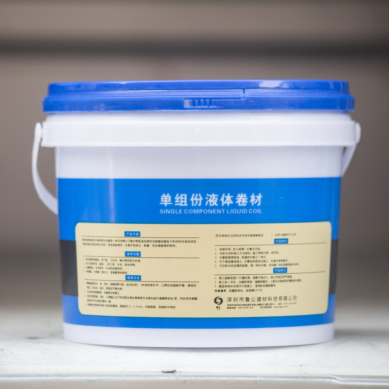 蓝色_来宾1L液体卷材生产_鲁公建材