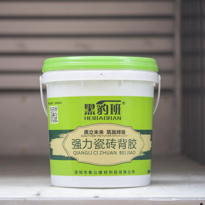 5L_防城港彩色印刷強力背膠批發_魯公建材