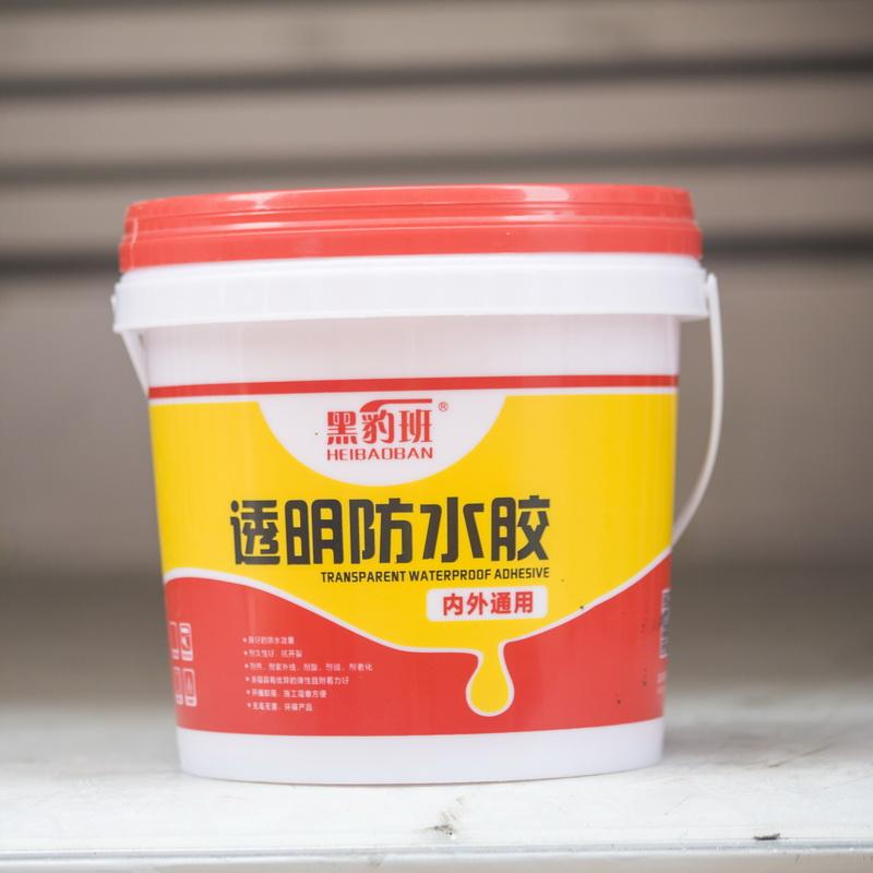 綠色材料_南寧爆款透明防水膠直銷_魯公建材