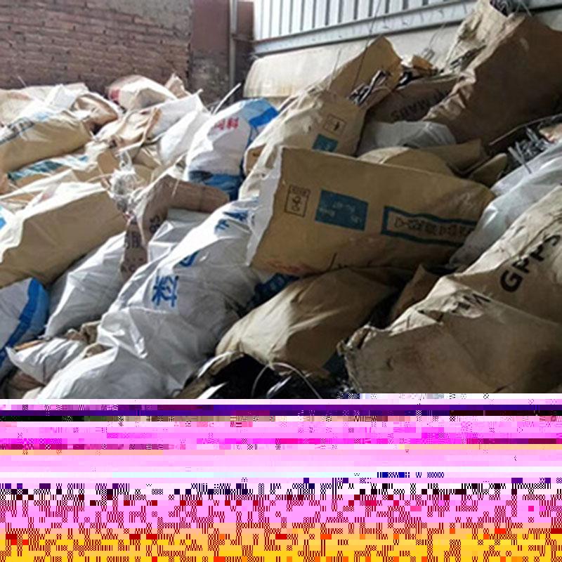 北海聚合物水泥防水JS防水_魯公建材_拉彈_彩色印刷_廚房防水