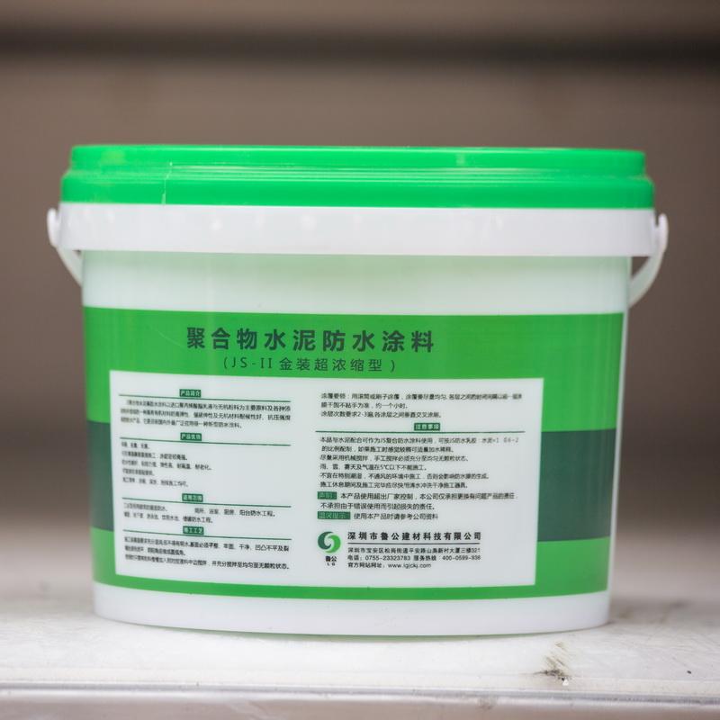 來賓聚合物水泥防水JS防水_魯公建材_10L_屋頂防水_彩色印刷