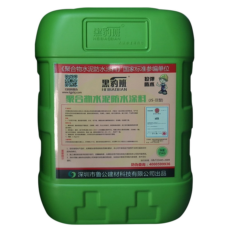 肇庆屋顶防水JS防水_鲁公建材_供应商概括_产品代理商在哪里