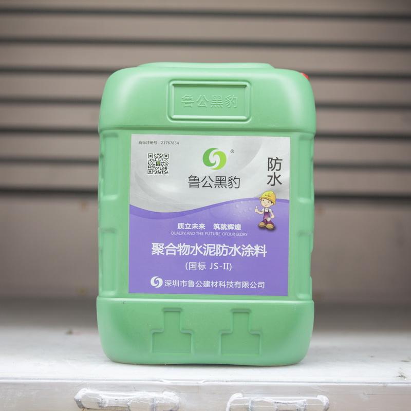 南寧綠色材料JS防水_魯公建材_拉彈_彩色印刷_綠色材料