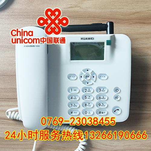 東莞聯通無線電話