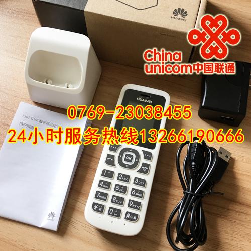 無線電話/座機/固話電話東莞免費安裝
