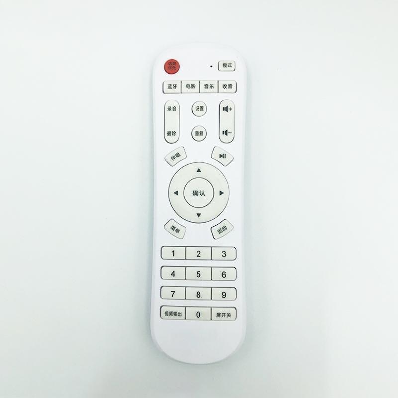 遥控器33-F