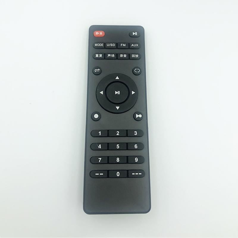 遥控器6301