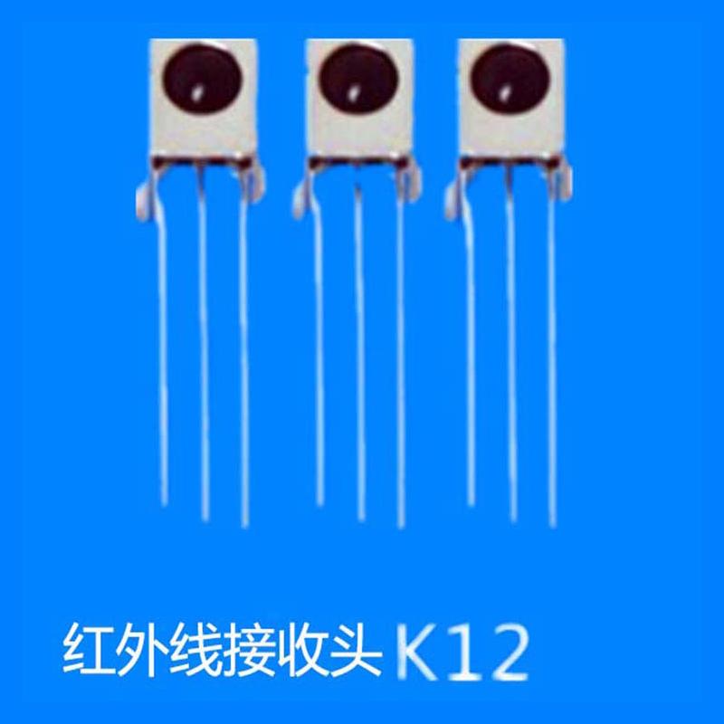 立柏电子_三脚_浙江油烟机红外线接收头批发商供应