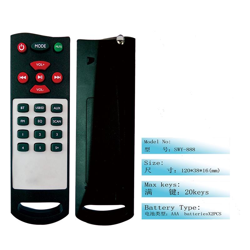 上海音响遥控器哪里有卖批发价_立柏电子_音箱_DVD_机顶盒