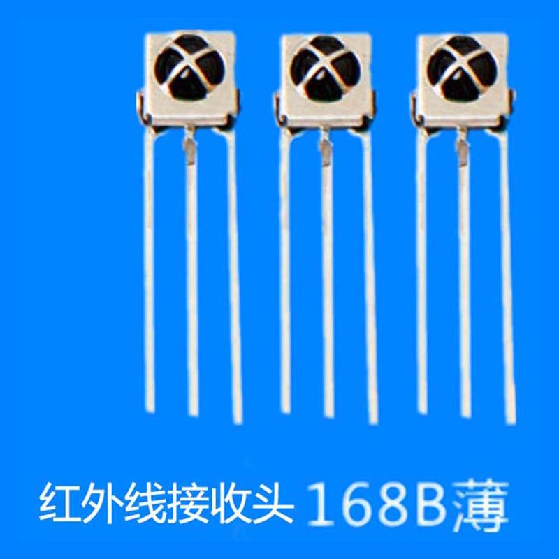 浙江电风扇红外线接收头138_立柏电子_空调_铁壳_LED控制器