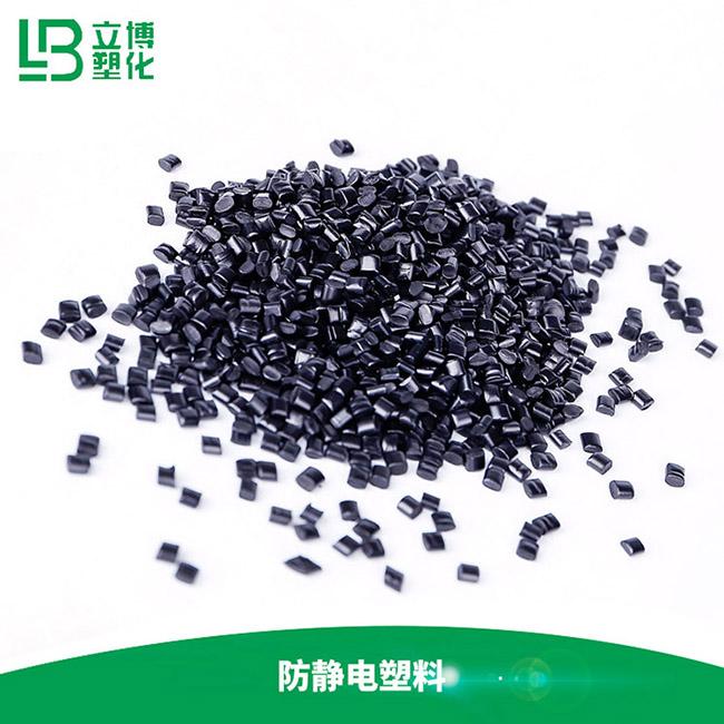 pvc_透明防静电塑料供应商_立博塑化