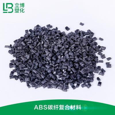 碳纖復合材料(ABS)