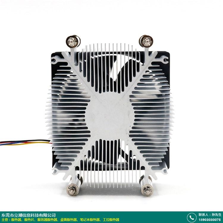 河北大功率笔记本散热器订制产品性能可靠_立潮信息科技