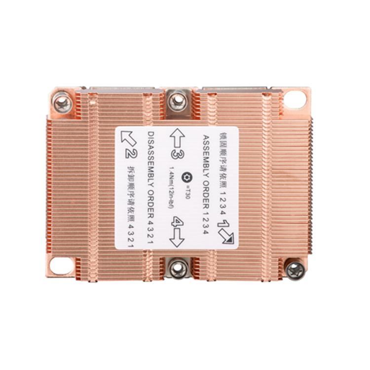 IDC工控散熱器生產廠家_立潮信息科技_專業_品牌