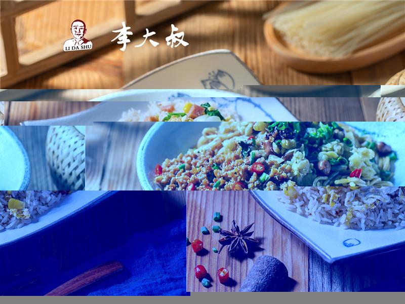 珠海正宗餐饮加盟电话_李大叔_知名_网上_可靠_小成本_正宗