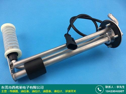 虎門干簧管式傳感器 在哪 安全可靠 西弗萊電子