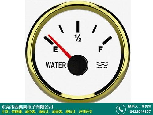寧波商務車油位表 精益求精 合適 西弗萊電子