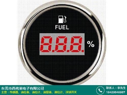 寮步油位表價格 發電機 特種車輛 柴油機 西弗萊 西弗萊電子