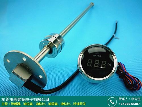上海船用油箱傳感器 水處理液位 溫度 除雪車油箱 西弗萊電子