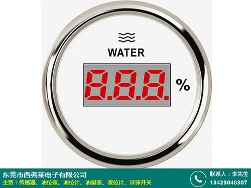 制造公司 惠州油位表多少錢一個 西弗萊電子