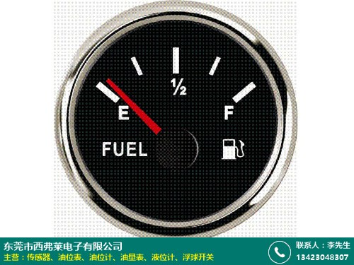 常州指針式油位表 物超所值 上乘 西弗萊電子