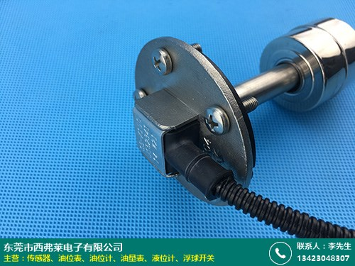 江蘇不銹鋼液位計 耐高溫 不銹鋼 磁翻板式 西弗萊電子
