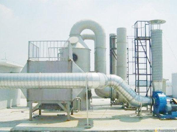不銹鋼廢氣處理成套設備