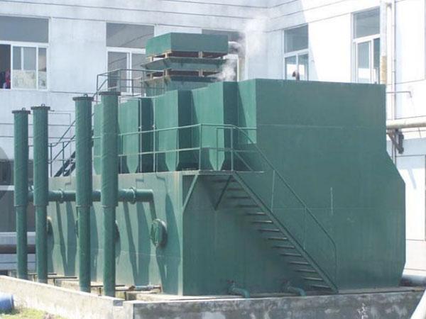 一体化工业废水处理