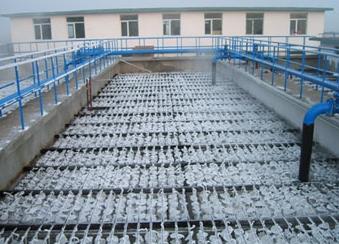 生活污水生化處理系統