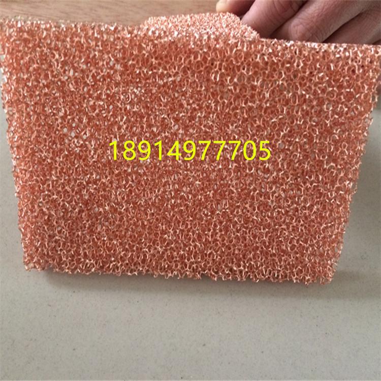 屏蔽泡沫铜  锂电池泡沫铜300156 金属泡沫镍