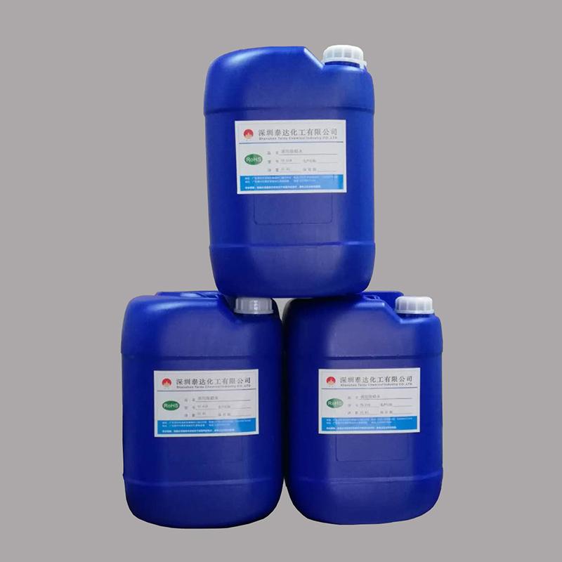 洁泉生物_台州高能环保清洗剂市场_泰达化工