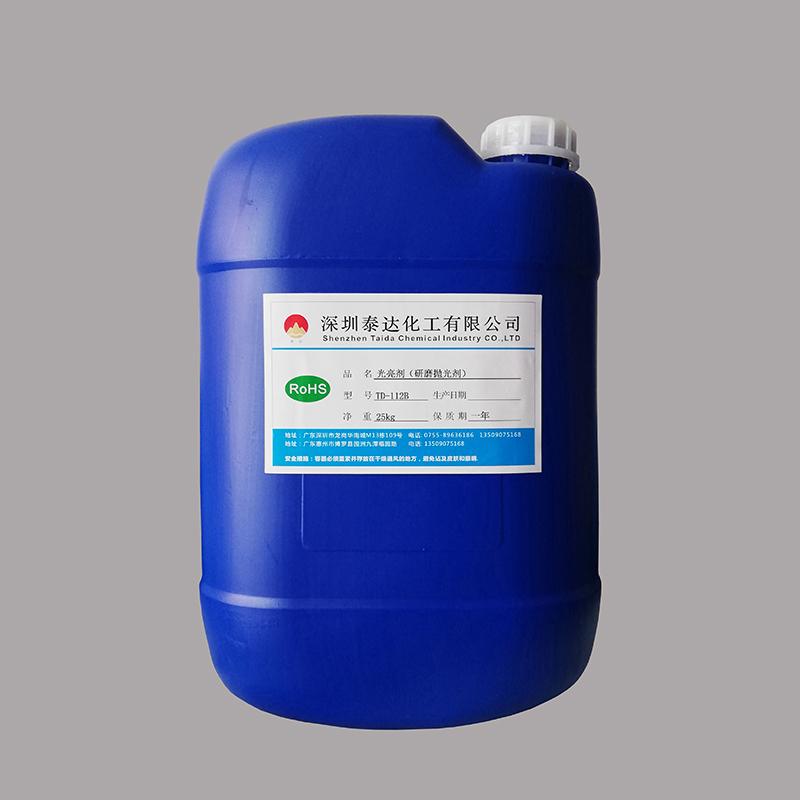 電解_南京快速拋光劑使用方法_泰達化工