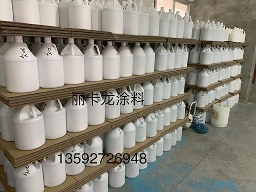 特氟龍粉體涂料制造