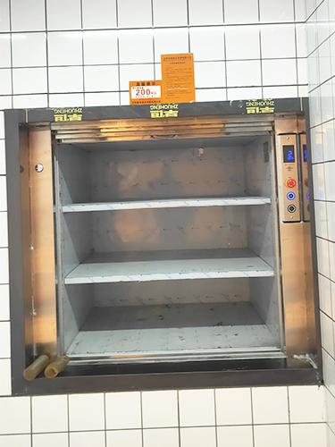 傳菜電梯制造