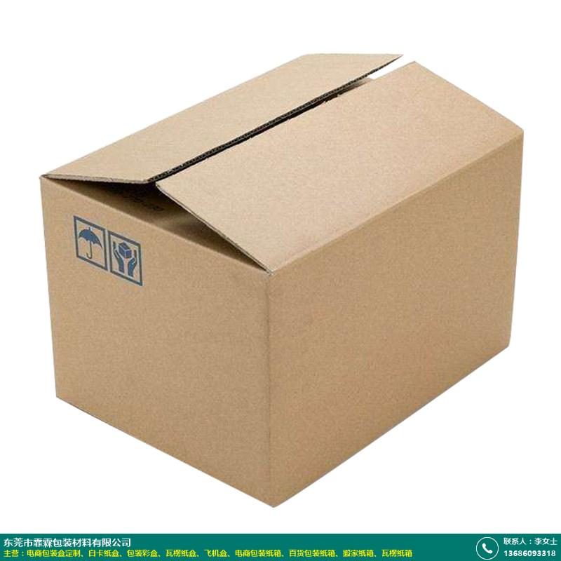 特硬_廣州京東物流紙箱公司_霏霖包裝