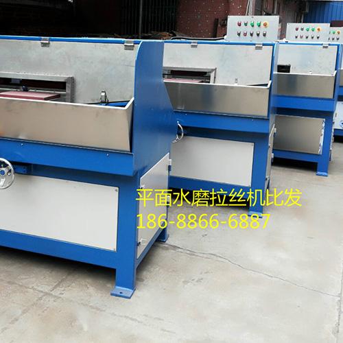 锁面板水磨自动拉丝机 水磨拉丝机平面拉丝机