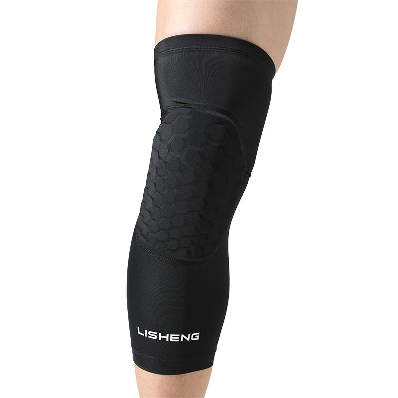 運動跑步籃球足球護膝腿蓋健身蜂窩