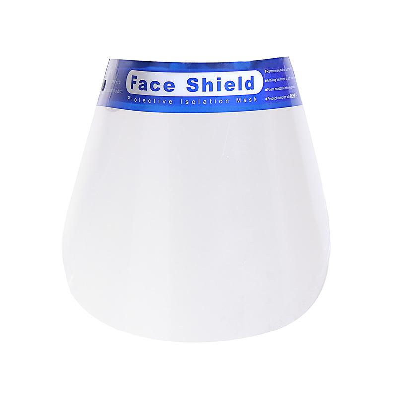 護面罩護臉全罩炒菜護臉防油煙廚房