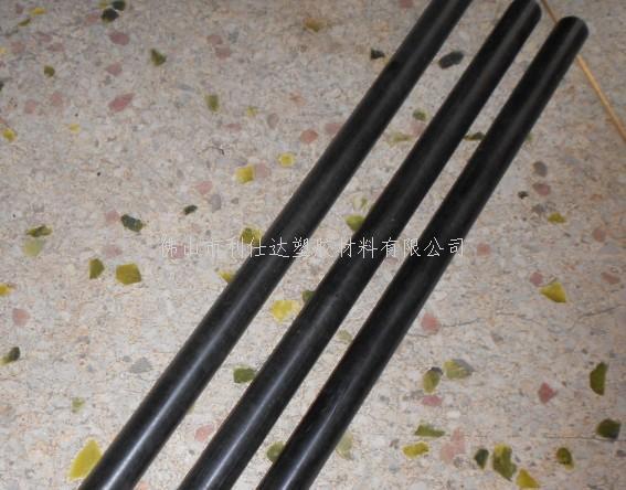 进口本色聚砜棒、90直径黑色聚砜棒利仕达厂家直销