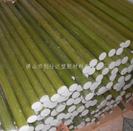 台湾FR4环氧棒 浅绿色环氧棒