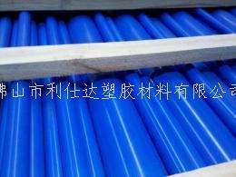藍色賽鋼棒《·》黑色賽鋼棒《·》咖啡色賽鋼棒