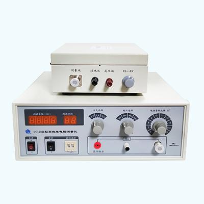 PC40B體積電阻測試儀